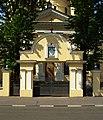 Moscow, Presentation Church in Lefortovo (3).jpg