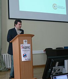 Moscow-Wiki-Conf-2014-J'E'D-020.JPG
