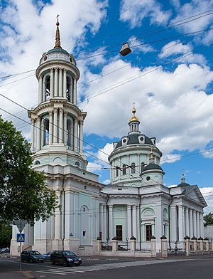 Moscow Church of St Martin.jpg