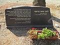 Moshe Barsky memorial in Kibbutz Degania.JPG