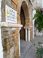 Mosque of El Kobba (the dome).JPG