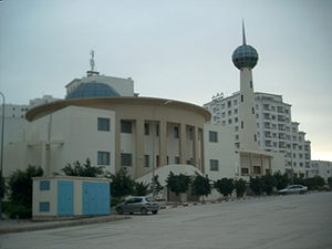 Islam in Tunisia - The Mosquée Ennasr mosque in Ariana has contemporary architecture