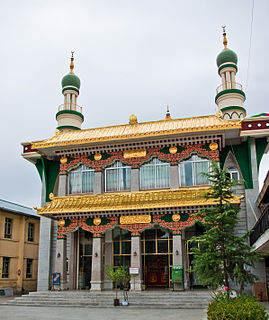 Lhasa Great Mosque mosque in Tibet