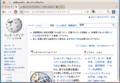 Mozilla Firefox 4.0 in Ubuntu ja.png