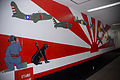 Mural of 13th Aircraft Maintenance Unit.jpg