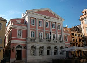 Ionian Bank - The historic building of the Ionian Bank in Corfu, currently hosting the Banknote Museum.