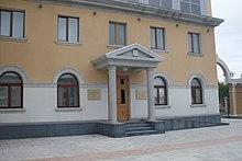 Museum Khabarovsk town.jpg