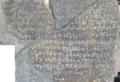 Myittha-inscription-Pâli.png