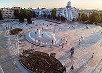 Myru Square in Kramatorsk.jpg