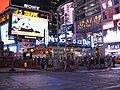 NYPD at night - panoramio.jpg