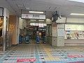 Nagahara Station - Tokyo - Various - Jan 24 2019 13 59 40 211000.jpeg