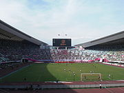 NagaiStadium-from-backstand.JPG