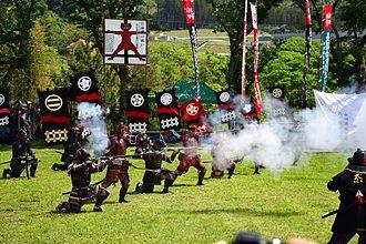 Shinshiro, Aichi - Battle of Nagashino Festival