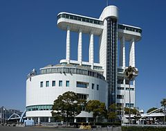 Nagoya Port Building.jpg