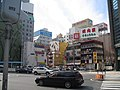 Nagoya center - panoramio.jpg