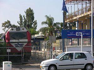 Nahariya railway station - End of active tracks at Nahariya