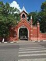 Nalichnaya entrance July 2010 01.JPG