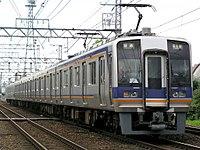 Nankai1050Series02.jpg