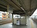 Nankai Imamiyaebisu Station platform - panoramio (9).jpg