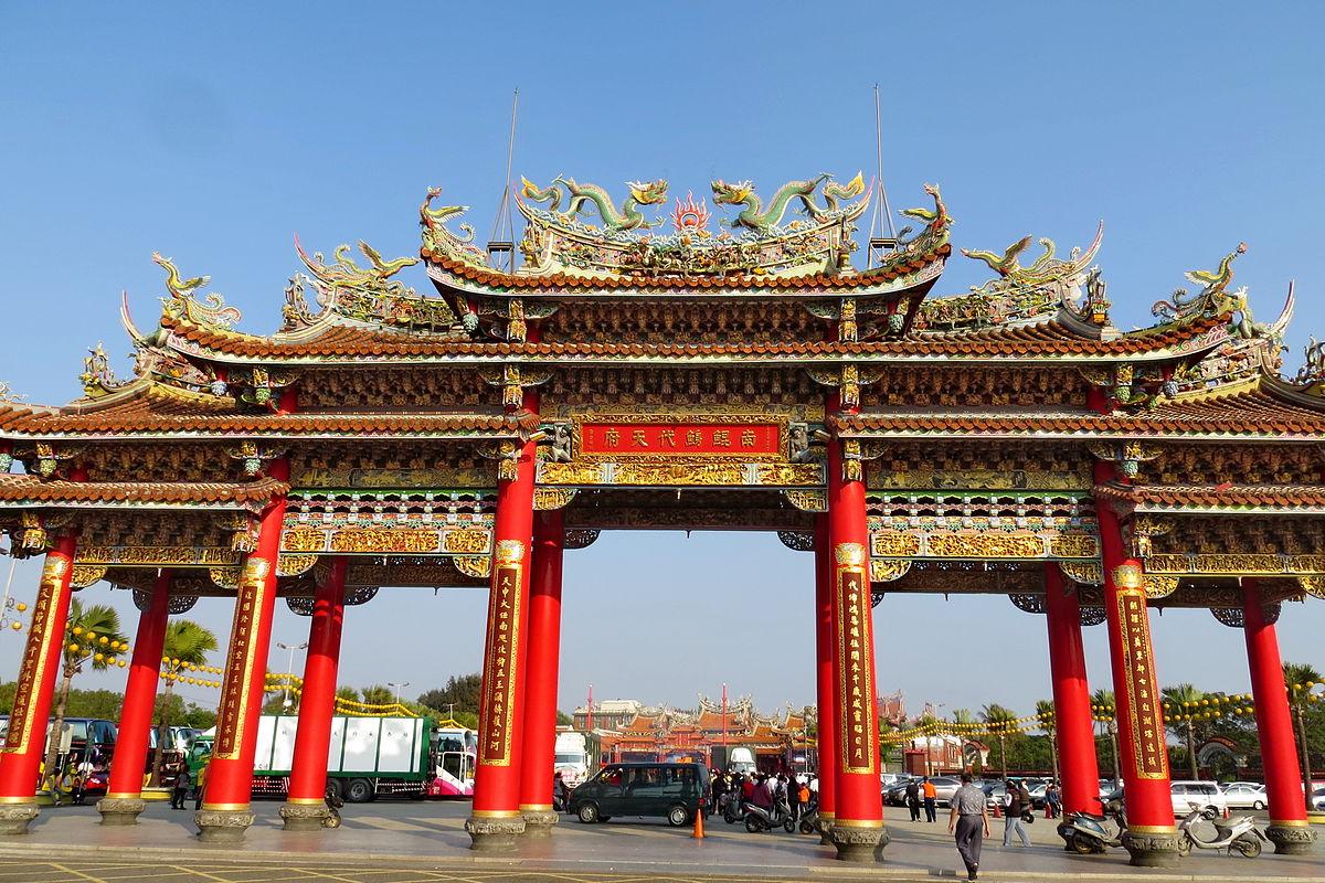 Nankunshen Temple, pai lou (Taiwan).jpg