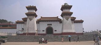 Nanyang, Henan - Image: Nanyang Xu Zhongjing Memorial Hall