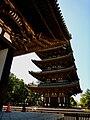 Nara308.jpg