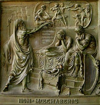 'Thou shalt not commit adultery' (Nathan confronts David); bronze bas-relief on the door of the La Madeleine, Paris, Paris. Nathan and David.jpg