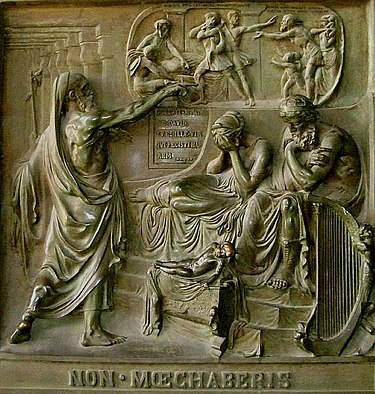 Thou shalt not commit adultery by Baron Henri de Triqueti (1803-74). 1837. Bronze bas-relief panel on the door of the Madeleine Place de La Madeleine, Paris Nathan and David.jpg