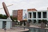 国立台湾史前文化博物館 本館