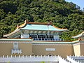 National Palace Museum, Taipei (3822644666).jpg