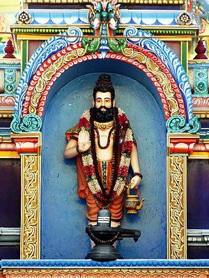 Nayakanahatti Thipperudra Swamy - Image: Nayakanahatti temple statue
