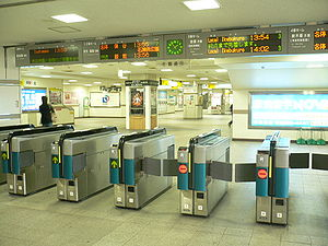 Nerima Station - Ticket gate
