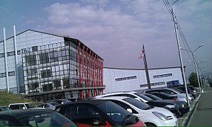 Olympic Palace - Image: New sports hall 1 (Tbilisi)