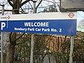 Newbury Park tube station 262.jpg