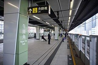 Ngau Tau Kok station MTR station in Kowloon, Hong Kong