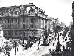 View of the center of Bucharest in 1928. Bucharest was the capital of the Kingdom of Romania and of Ilfov County in the interwar period.