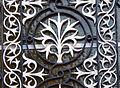 Nicosia - Erzbischof-Palast 4 Gitter.jpg