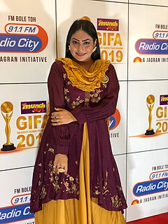 Niilam Paanchal Indian film and television actress (born 1984)