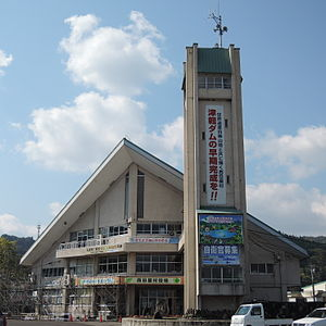 Nishimeya, Aomori - Nishimeya village hall