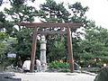 Nishinomiya-jinja Isejingu-yohaisho.jpg