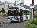 Nishitetsu-Bus-Kitakyushu 2914NT.jpg