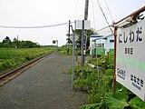 Nishiwada station02.JPG