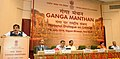 Nitin Gadkari addressing at the inauguration of the 'Ganga Manthan- National Dialogue on Ganga' organised by the National Mission for Clean Ganga, in New Delhi. The Union Minister for Water Resources.jpg