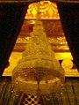 Nobapadol Maha Svetachatra above King Bhumibol Adulyadej's funeral pyre (night time).jpg
