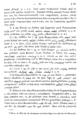 Noeldeke Syrische Grammatik 1 Aufl 034.png
