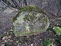 Nowy cmentarz żydowski w Piaskach-jedna z macew.jpg