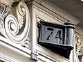 Numéro 074, Boulevard du Montparnasse (Paris).jpg