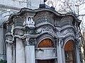 Nusretiye mosque 1530 (2).jpg