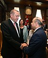 OSCE PA Vice-President with Turkish President Recep Tayyip Erdogan, Ankara, 16 August 2016 (28775011750).jpg