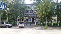 Oil Technical School in Kstovo.jpg